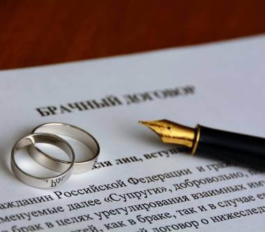 Как правильно купить квартиру, если у мужа есть ребенок от первого брака