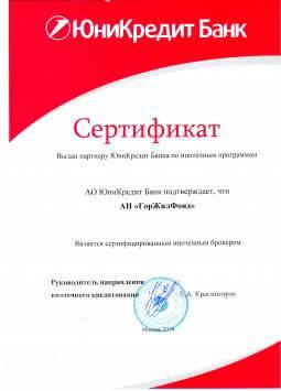 Банк Юни Кредит